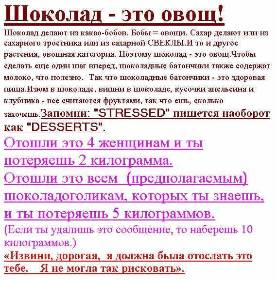 shok.jpg (570x580, 81Kb)