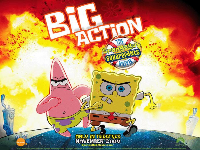 The_SpongeBob_SquarePants_Movie_1.jpg (700x525, 161Kb)