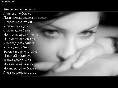 Альбина Джанабаева несчастна в браке с Валерием Меладзе фото