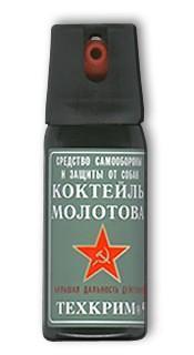 molotov_big.jpg (175x320, 7Kb)