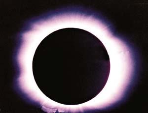 eklipsis.jpg (300x230, 5Kb)
