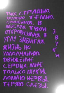 Безымянный.jpg (270x387, 36Kb)