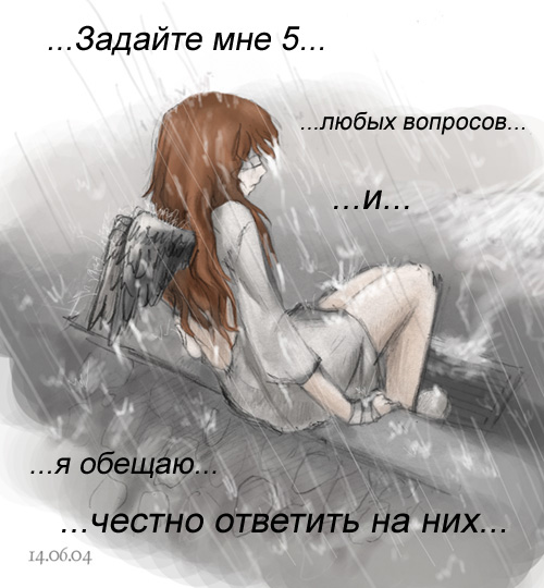 6759770_6758526_6511267_Voprosuy.jpg (500x540, 103Kb)