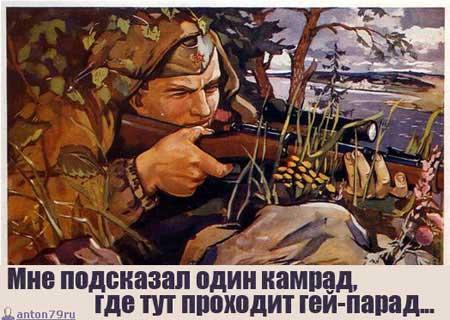 http://img.liveinternet.ru/images/attach/2/6914/6914396_www_bibka_ru_2006032527899.jpg