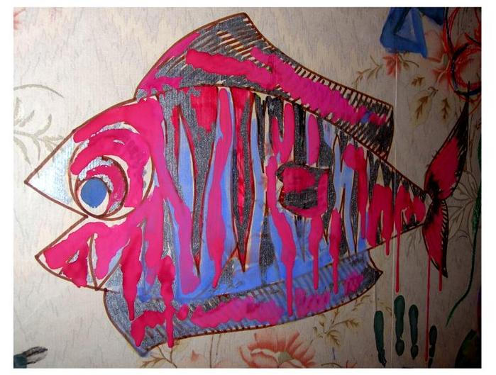 рыба.JPG (699x529, 64Kb)