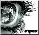 5270459_4769393_417189_279136_Escape_.jpg (130x118, 17Kb)