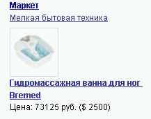 vanna.jpg (217x172, 12Kb)