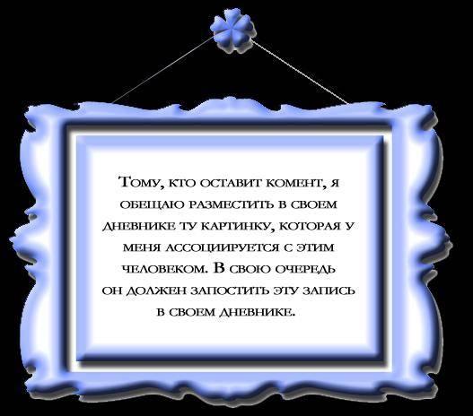 6905699_6867149_Obeschalka.jpg (527x464, 29Kb)
