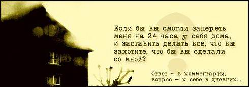 6939310_vopros.jpg (490x172, 17Kb)