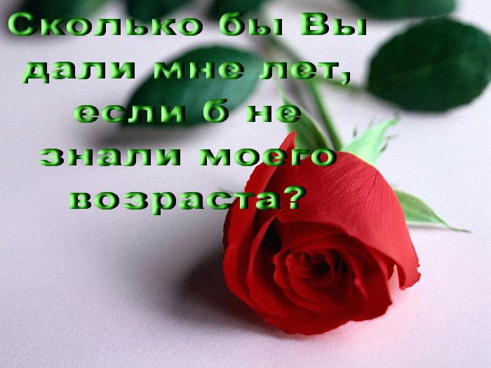 6971746_5671541_4881140_22221_1024_768.jpg (700x525, 89Kb)