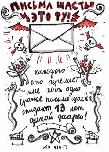letter.jpg (357x500, 39Kb)