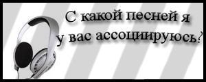 (300x120, 7Kb)