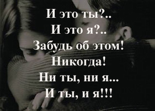 http://img.liveinternet.ru/images/attach/3/15806/15806701_Is_that_u.jpg