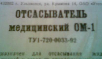 (416x241, 48Kb)