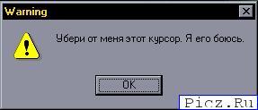 (287x123, 5Kb)