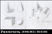 (180x118, 6Kb)