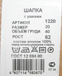 (200x244, 11Kb)