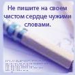 (110x110, 5Kb)