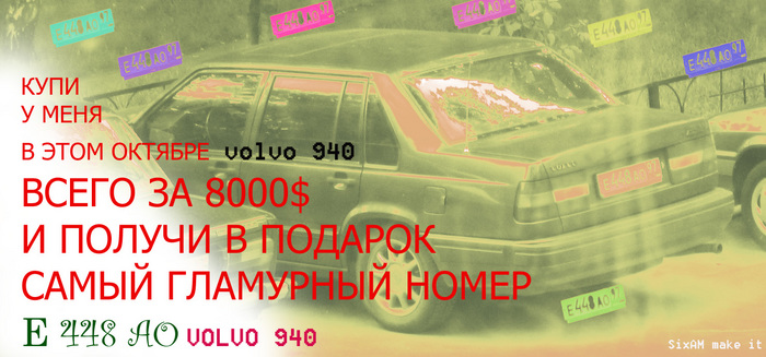 (700x327, 138Kb)