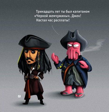 Бешеный Джек Пират Мультфильм
