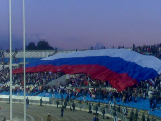футбол россии расписание