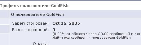 goldfish2.JPG (455x148, 12Kb)