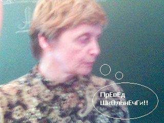 ПуЧа ПрЕвЕд.jpg (320x240, 15Kb)