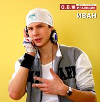 Иван.jpg (198x201, 32Kb)