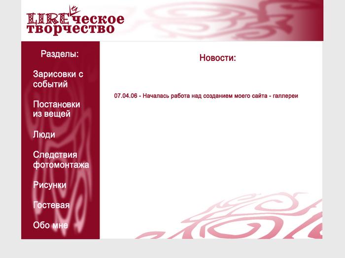 Эскиз.jpg (700x525, 153Kb)