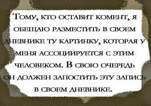 6818578_6717264_.jpg (299x211, 77Kb)