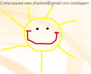 soln.JPG (306x249, 7Kb)