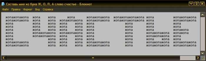 ЖОПА ДНЕВНИК.jpg (700x208, 22Kb)
