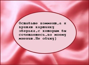 7117325_6223663_Pink_Frame.jpg (375x273, 17Kb)