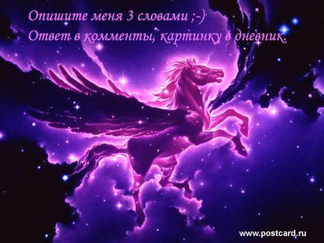 7229356_6932186_6931881_6769204_slova.jpg (466x350, 78Kb)