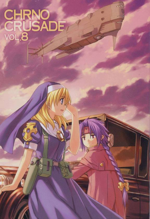 [large][AnimePaper]scans_Chrno-Crusade_irisauau_8181.jpg (576x840, 60Kb)