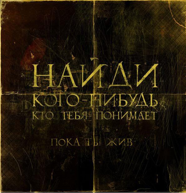 ddmovie-poster02.jpg (597x619, 65Kb)