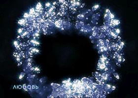 b_111769.jpg (280x200, 19Kb)