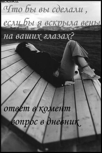 7282722_6216079_6153436_smriaprapr.jpg (331x499, 95Kb)