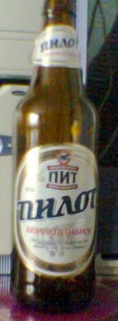 Пиво - ПилОт.jpg (167x453, 29Kb)