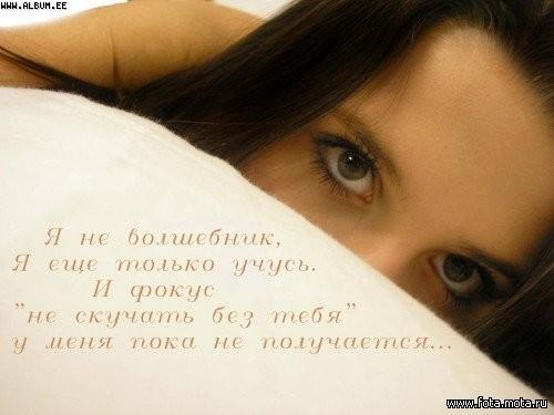 6663187_4101651_90738494.jpg (500x375, 37Kb)