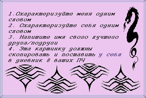 7324125_7324026_Bezuymyannuyy1111111.jpg (498x337, 44Kb)