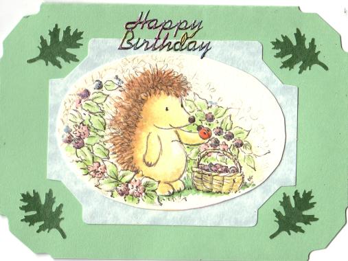 Ежик в тумане открытка с днем рождения 3