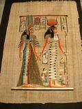 Isis and nefertay standing