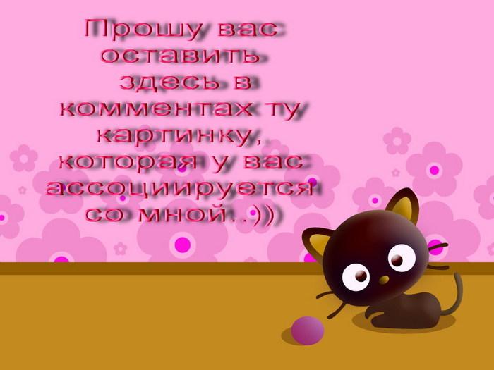 7020752_7015897_7000093_yayayaya (700x525, 61Kb)
