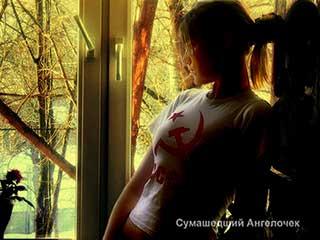 Сумашедший-Ангелочек (320x240, 13Kb)