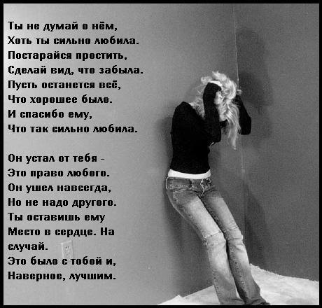 6858463_4612673_YETO_PO (460x440, 41Kb)