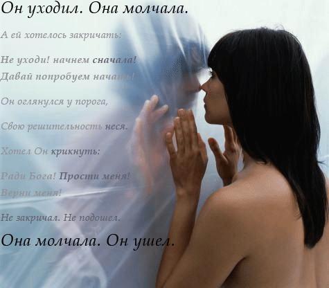 http://img.liveinternet.ru/images/attach/3/7603/7603459_885.jpg