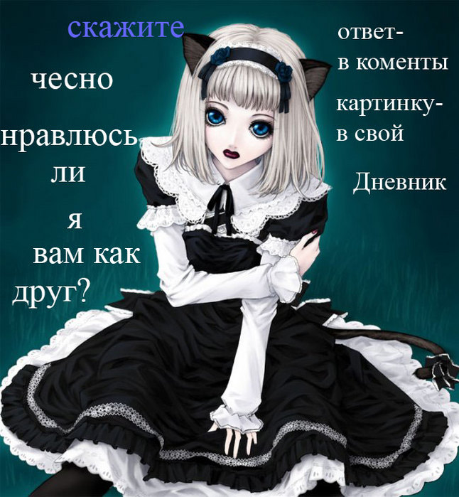7582510_tekst4 (646x699, 110Kb)