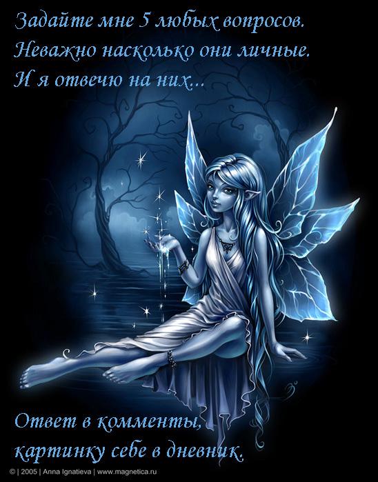 7125133_7005117_6769202_lichno (548x699, 193Kb)