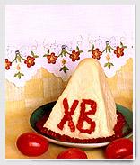 cake1 (156x183, 16Kb)